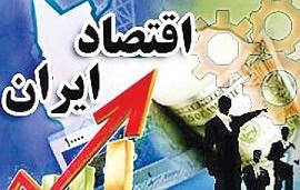 برخی آثار برجام بر روابط بین المللی بانکی