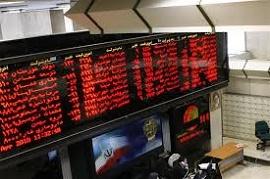 افزایش سرمایه ۱۰۴ شرکت بورسی
