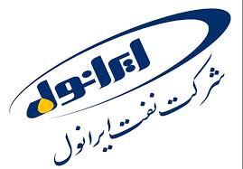تقسیم سود ۱۸۰ تومانی در مجمع شرکت نفت ایرانول