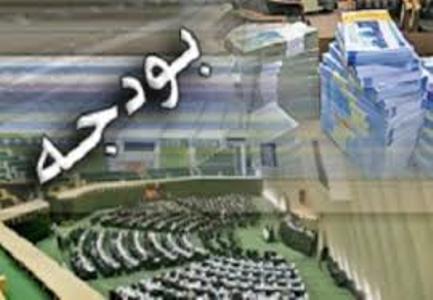 وضعیت دخل و خرج دولت در بهار امسال