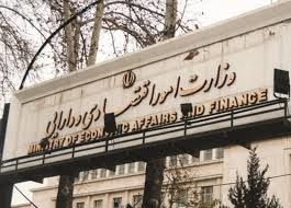 جلسه شورای هماهنگی سازمان های تابعه وزارت اقتصاد برگزار شد