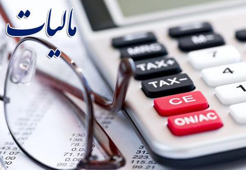 عملکرد ۱۱ ماهه درآمدهای مالیاتی/ ۸۶ درصد پیش بینی محقق شد