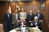امضای تفاهم نامه بین پست بانک ایران و سندیکای صنعت مخابرات ایران