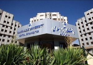 ماجرای حضور «عبدالخالق عبدالله» در همایش دانشگاه آزاد