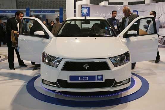 بازی پژو پارس قیمت محصولات جدید ایران خودرو اعلام شد