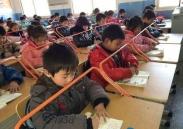 ترفندهای عجیب و غریب چینی ها در آموزش