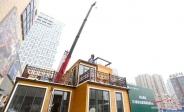 ساخت خانه ای در چین ظرف 3 ساعت