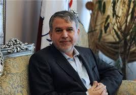 رضا صالحی امیری-کتابخانه ملی