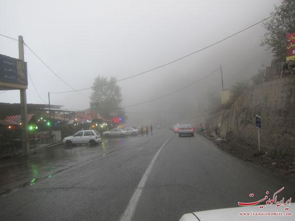 جاده چالوس مه آلود در تابستان94