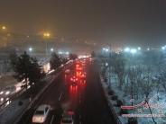 مه و برف در تهران ساعت 20