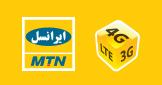خرید آنلاین مودم TD-LTE ایرانسل با بیش از 50 درصد تخفیف