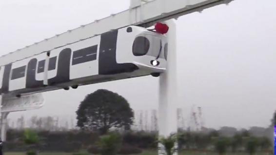 فیلم : شروع به کار آزمایشی قطار معلق شهری در چین