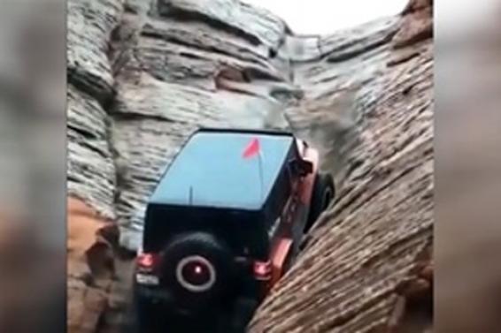 فیلم : قدرت خیره کننده یک خودرو برای بالا رفتن از صخره ها