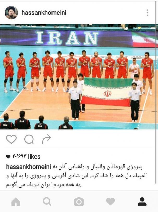پیام تبریک سید حسن خمینی به مناسبت پیروزی تیم ملی والیبال + عکس