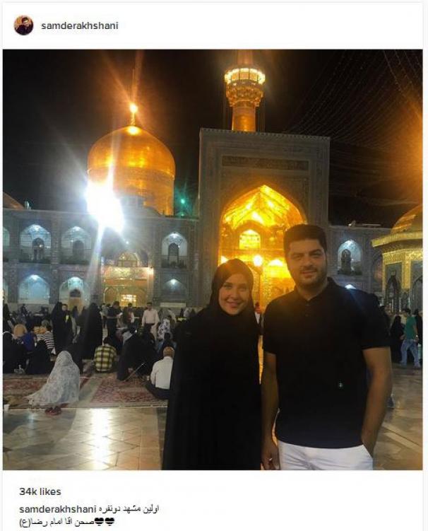 اولین مشهد دو نفره سام درخشانی و همسرش +عکس