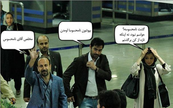 نخل طلای شهاب حسینی عامل گرانی خرما
