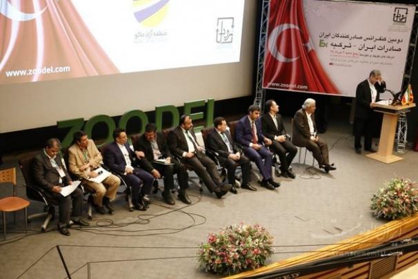 گزارش تصویری از برگزاری دومین کنفرانس صادر کنندگان ایران و ترکیه