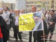 تصاویر راهپیمایی روز جهانی قدس
