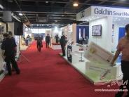گزارش تصویری از نهمین نمایشگاه بین المللی بورس، بانک و بیمه