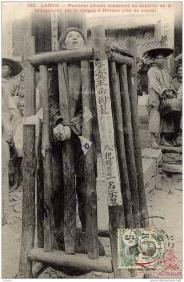 عکس : محکوم به مرگ با قفس مرگ چین؛ 1870