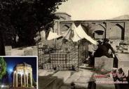 آرامگاه حافظ قبل از بازسازی / عکس