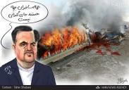 کاریکاتور : اگر دهقان فداکار هم مانند آقای وزیر فکر می کرد
