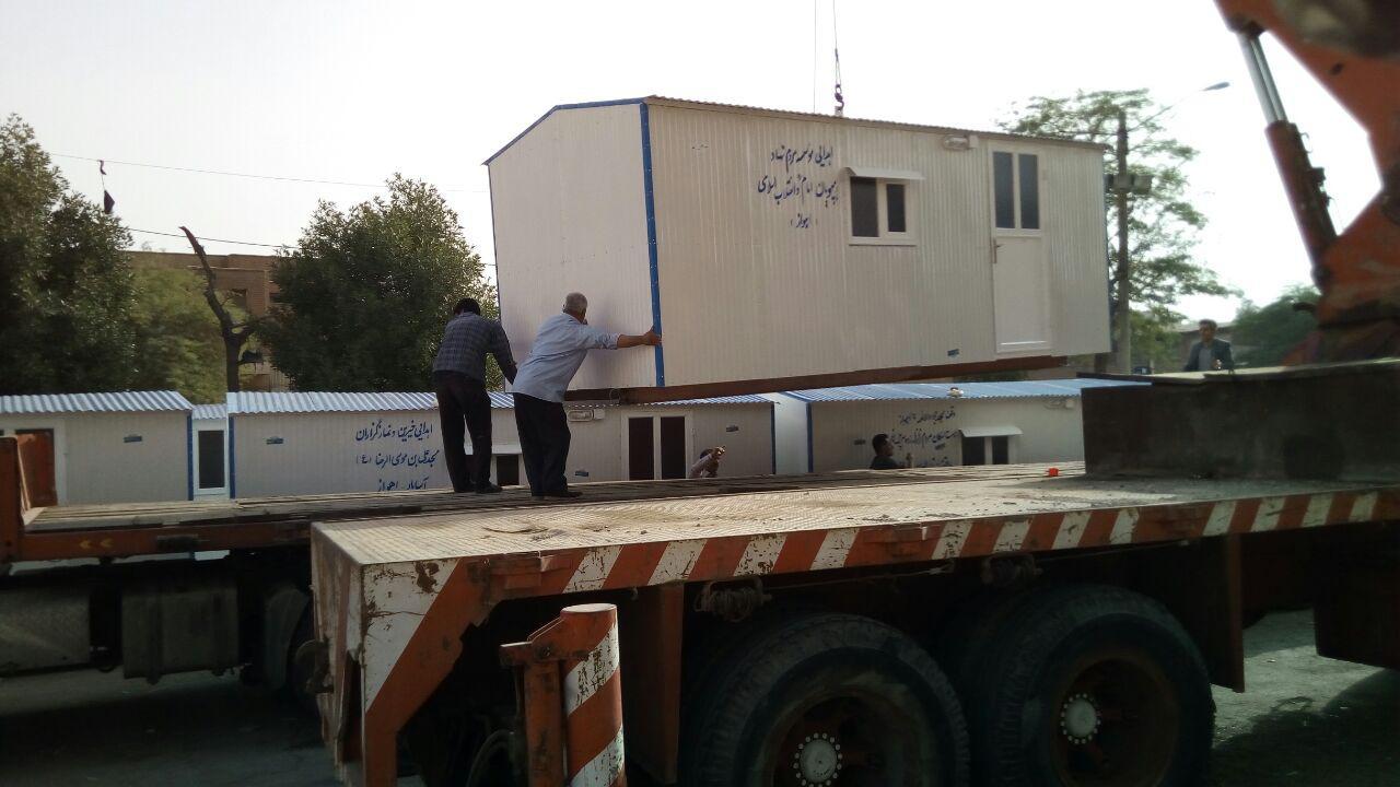 35 کانکس از اهواز به مناطق زلزلهزده کرمانشاه ارسال شد