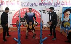 ورزشکار گلستانی 10 کیلوگرم رکورد کشور را در رشته پاورلیفتینگ افزایش داد