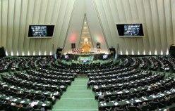 الزام جدید نمایندگان برای دولت: ارائه لایحه برنامه توسعه در خرداد سال پایانی برنامه 5 ساله