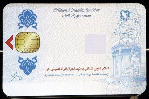 عصر امروز کلید خواهد خورد؛ گام اول ارائه خدمات بانکی با کارت ملی هوشمند