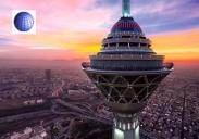 تصاویر : تهران از فراز برج میلاد