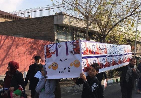 تصاویر | حاشیههای تماشایی از راهپیمایی۲۲ بهمن