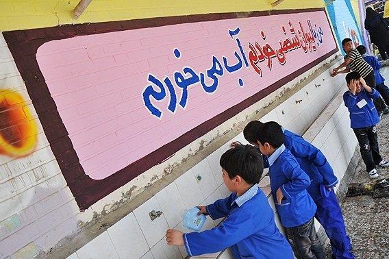 بودجه 97؛ مدارس دولتی در سال آینده از پرداخت هزینه آب، برق و گاز معاف شدند