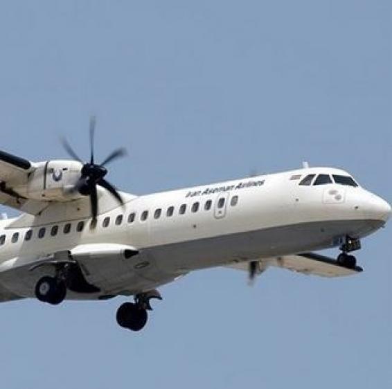(ویدئو) هواپیمایی که مسافرانش بر اثر سقوط کشته نمیشوند
