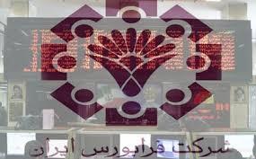 حجم و ارزش معاملات فرابورس ایران افزایش یافت