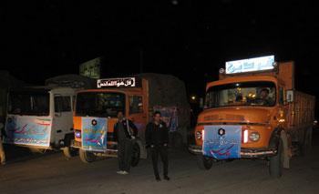 ارسال کمکهای بانک سینا به مناطق زلزلهزده غرب کشور