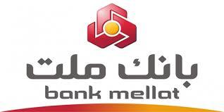 بانک ملت به کمک آسیبدیدگان زلزله غرب کشور شتافت