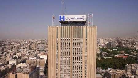 استقرار خودپردازهای سیار بانک صادرات ایران در مناطق زلزلهزده