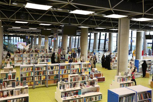 برگزاری آیین کتابخوانی و اهدای کتابهای صوتی رایگان در باغ کتاب تهران
