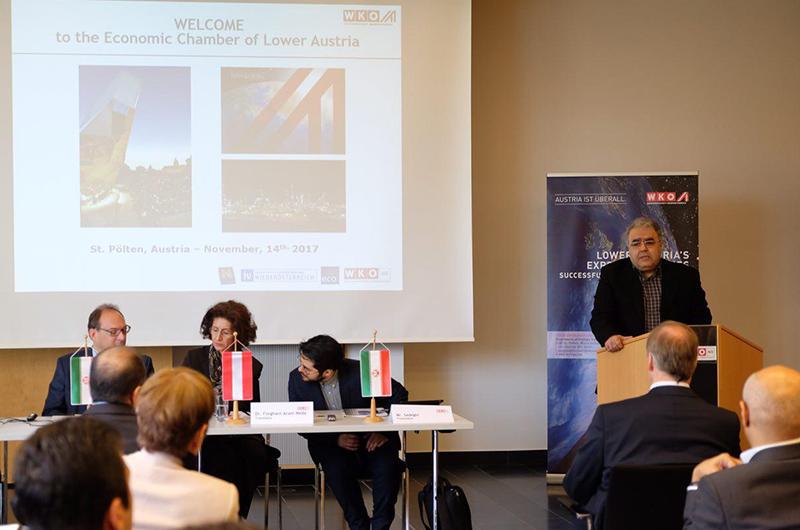 یک دقیقه سکوت بازرگانان ایرانی و اتریشی به احترام جانباختگان زلزله کرمانشاه؛ مذاکره هیئت تجاری اتاق تهران و فعالان اقتصادی در وین