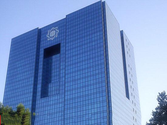 کمیسیون اعتباری بانک مرکزی تصویب کرد، امهال تسهیلات و پرداخت قرضالحسنه 100 میلیون ریالی زلزلهزدگان
