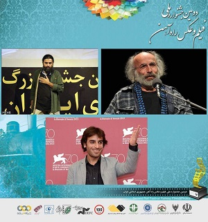 کیانوش عیاری، روانبخش صادقی و شهرام مکری داور یک رویداد
