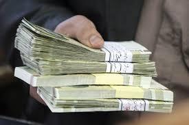 پرداخت بیش از ۱۹۱ میلیارد ریال انواع سود به سرمایه گذاران