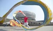 تک عکس : نمایش هنری در هانان چین