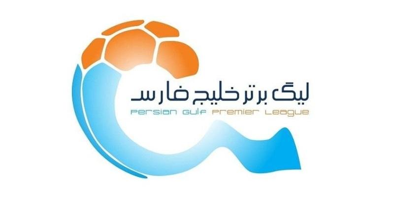 لیگ برتر فوتبال؛ نتایج نیمه نخست شش دیدار همزمان هفته بیست و نهم