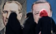 تک عکس : عکس های اردوغان و آتاتورک در استانبول