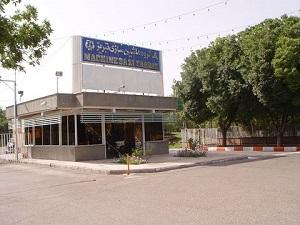 مشاور رئیس سازمان خصوصیسازی خبر داد: یک شخص حقیقی ماشینسازی تبریز را با 688 میلیارد تومان خرید