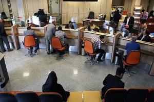 از امروز تا 28 تیرماه؛ پرداخت سپردههای موسسات غیرمجاز تا یکمیلیارد تومان آغاز شد