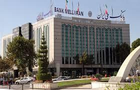 بانک ملی ایران، صدرنشین صدور کارت هدیه در نظام بانکی