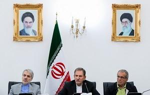 جهانگیری: تحریمها علیه ایران کارساز نیست